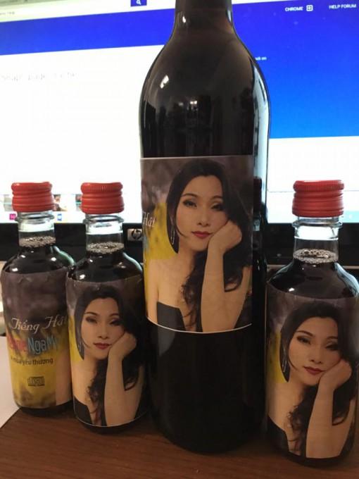 ngamy Wine