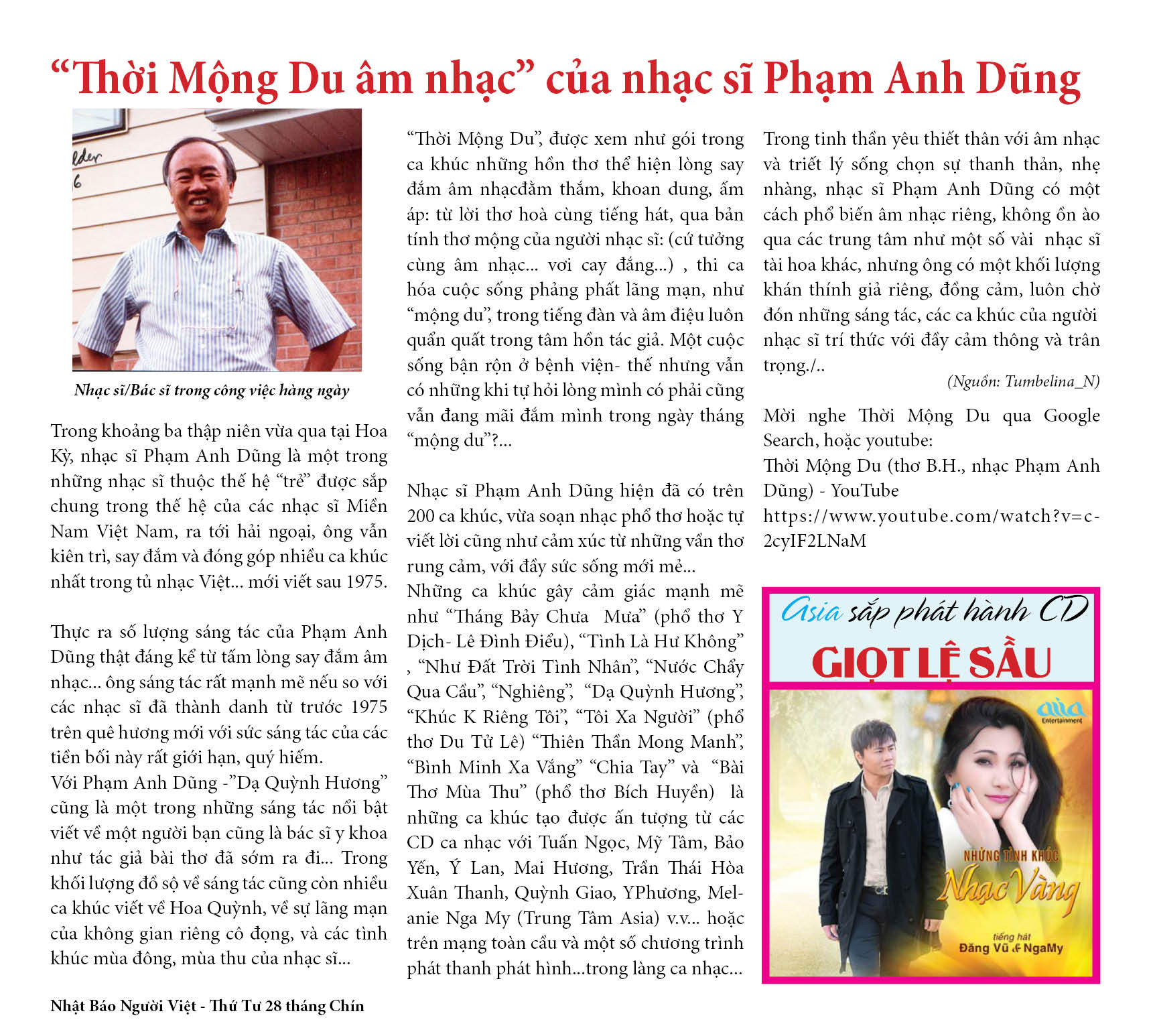 pham-anh-dung